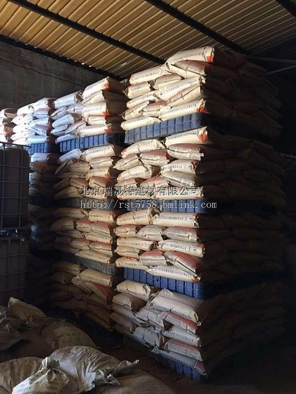 聚合物水泥防水砂浆价格