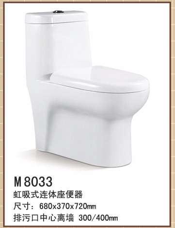 新款陶瓷坐便器,卫生间马桶批发,工程陶瓷马桶厂家