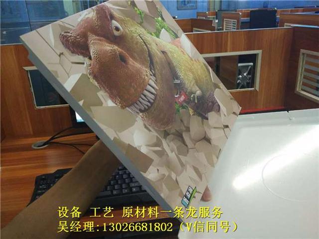 广东铝扣板吊顶打印机供应商