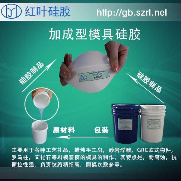 陶瓷工艺品模具硅胶 液体硅胶厂家