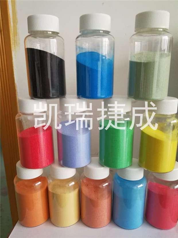 彩砂 用于涂料里真石漆,藝術涂料 質感涂料