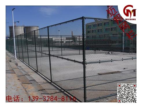 网球场围网材料