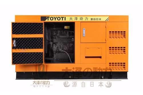 40kw静音柴油发电机,水冷柴油发电机