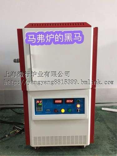 好电炉微行造批发晶体退火高温炉|1400度箱式炉