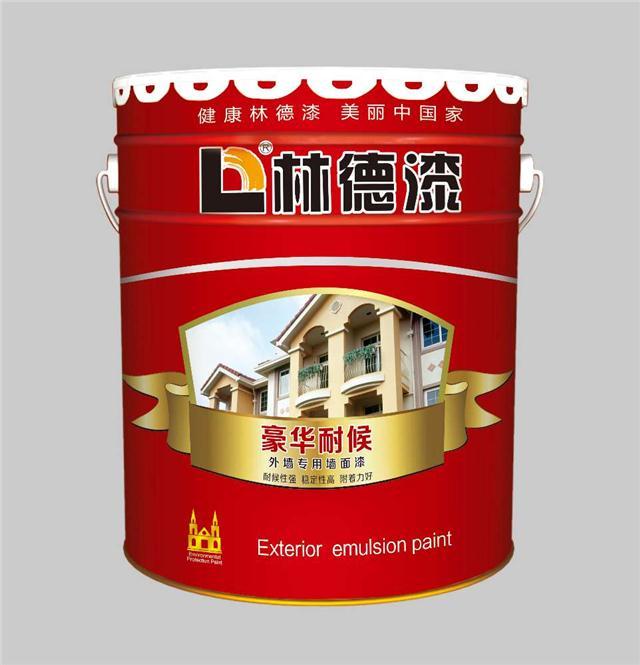 供应林德豪华耐候外墙专用墙面漆