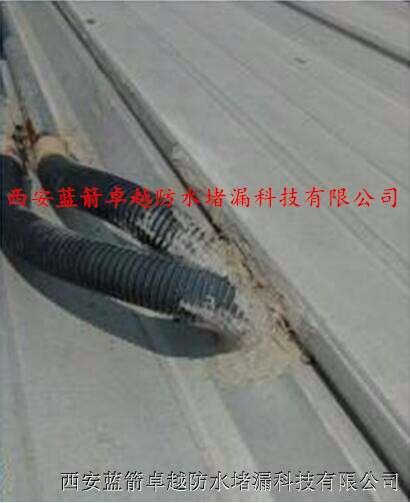 西安防水堵漏公司