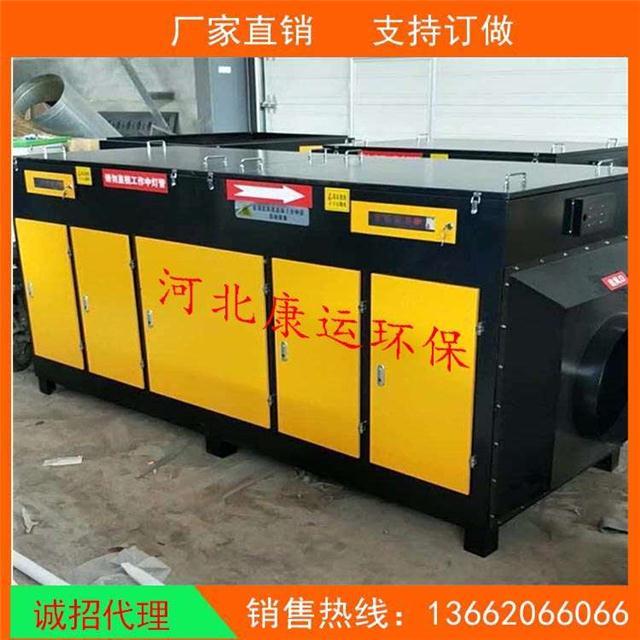 uv光氧废气处理设备广泛治理于工业废气