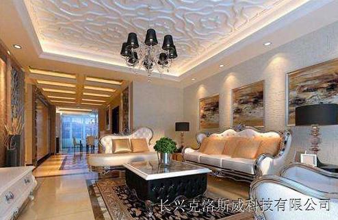 暖色调的硅藻泥装修着沙发墙面,与沙发色彩分配天然调和