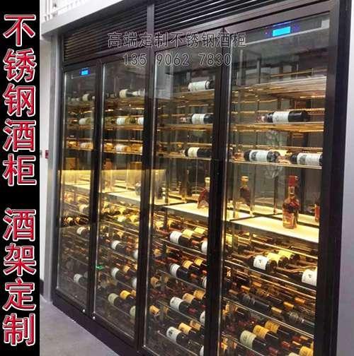 佛山不銹鋼酒柜-恒溫不銹鋼酒柜-壹凌廠家專業生產