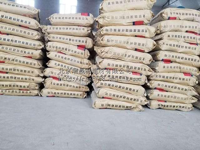 高强聚合物砂浆厂家密度配合比