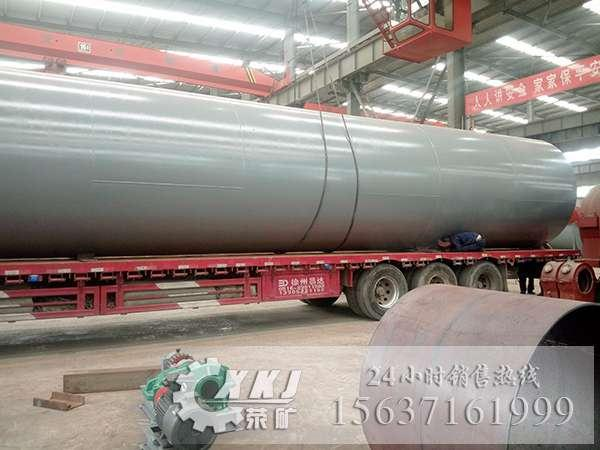 长度62米氧化锌回转窑报价