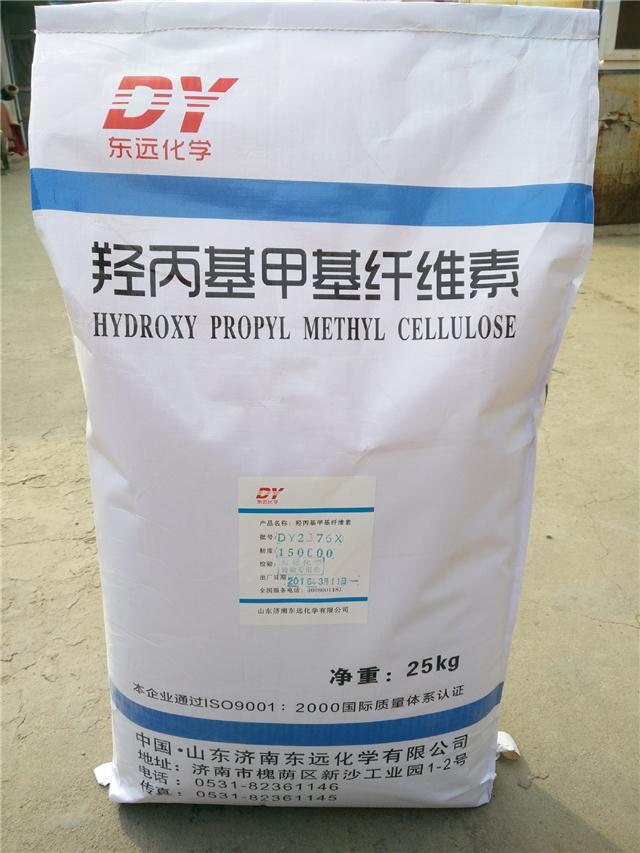 济南东远化学有限公司