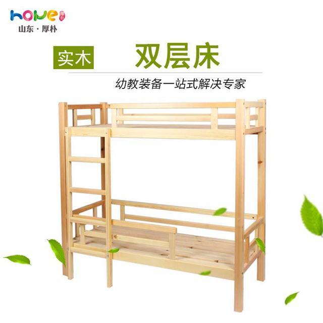 儿童双层床_效果图,平面图,设计图,原理图-中国建材网