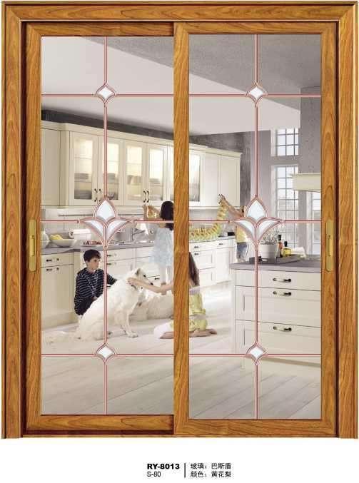 黑色铝合金推拉门 室内厨房阳台隔断门 可非标定制 时尚门