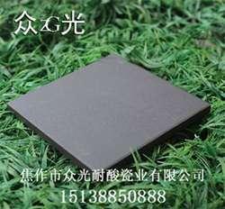 众光压延微晶铸石板生产厂家