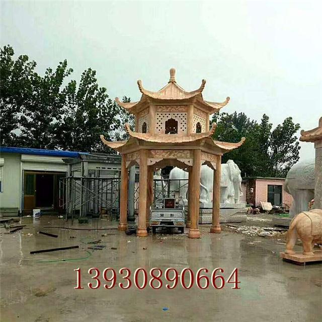 寺庙石雕亭子 六角凉亭 大理石石雕栏杆柱子加工安装厂家