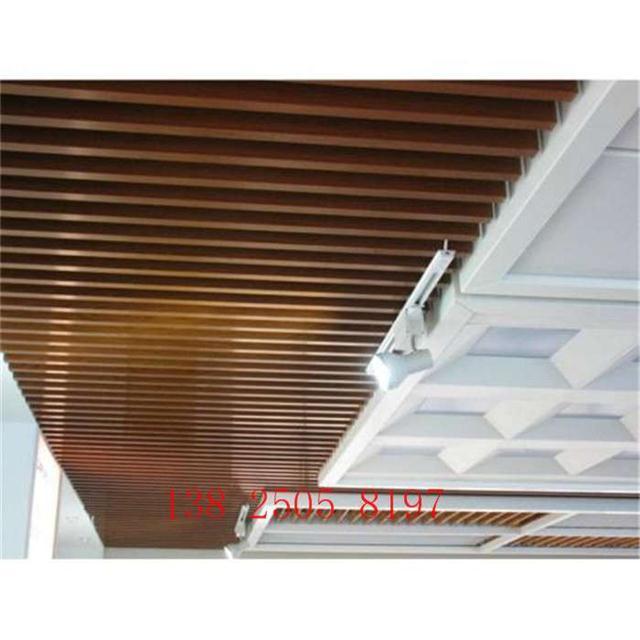 银行大厅装修用木纹铝方通-复古铝格栅-铝吊顶花格