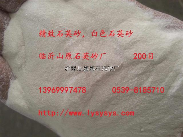 供应山东临沂石英砂厂常年成批出售供应规格型号全