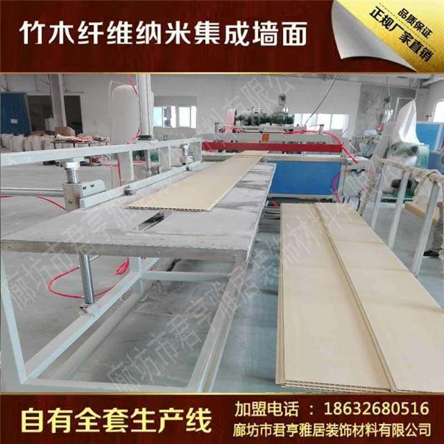 廊坊竹木纤维墙板生产厂家,毛坯房安装快装墙面护墙板生态木