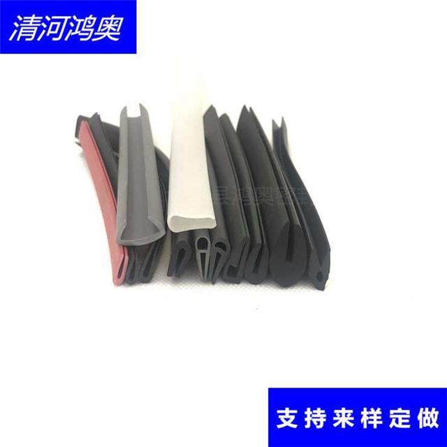 滑板保护边u型防撞橡塑密封条