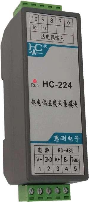 hc-224 单通道热电偶温度采集模块