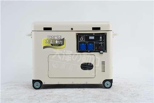 220v3kw柴油发电机价格