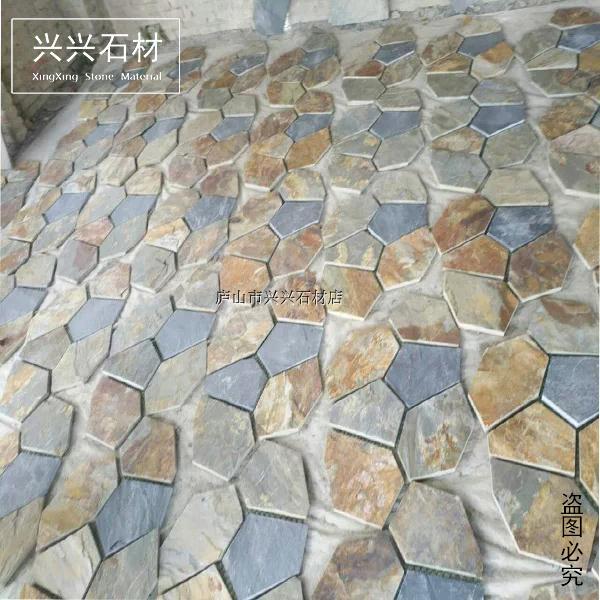 江西厂家直销不规则地砖碎拼马赛克冰裂纹网贴岩板公园铺路砖