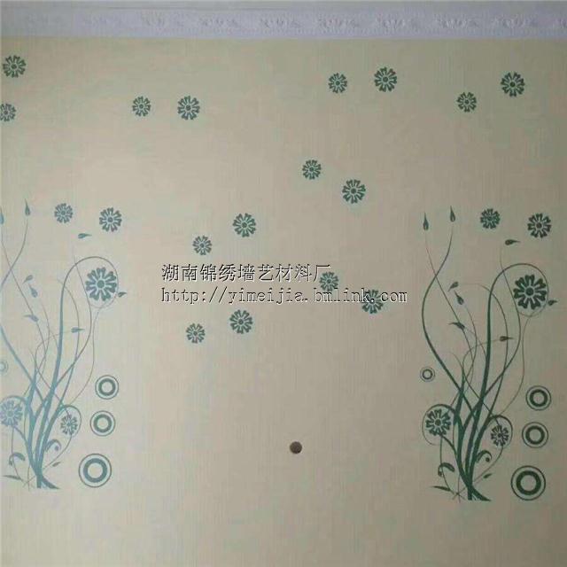 供应液体壁纸漆