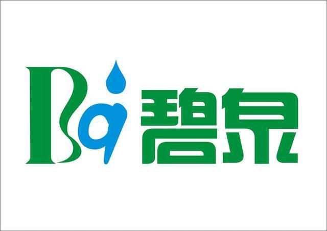 广州碧泉环保科技有限公司