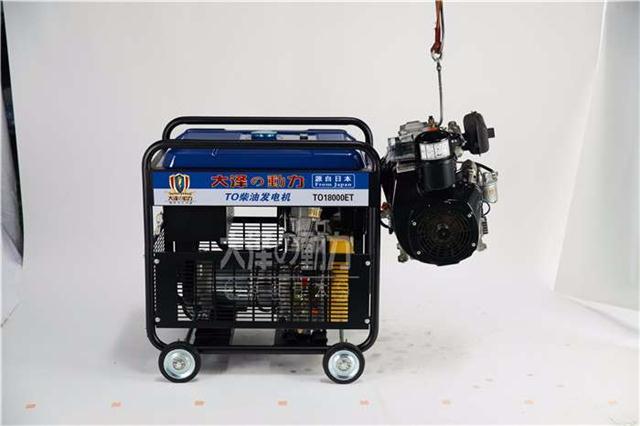 15kw柴油发电机操作流程