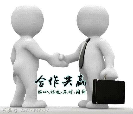 广州鸿懿电气设备有限公司