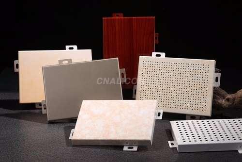 外墙氟碳铝单板供应商_户外幕墙装饰铝板厂家