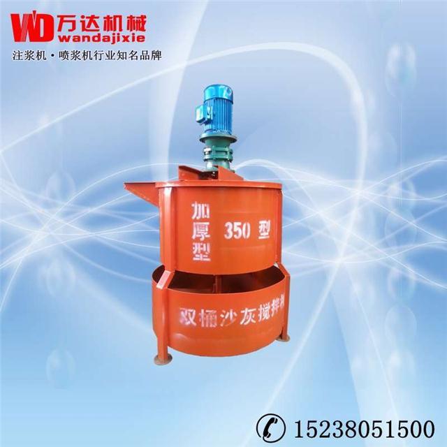 许昌BW150三缸活塞注浆泵厂家