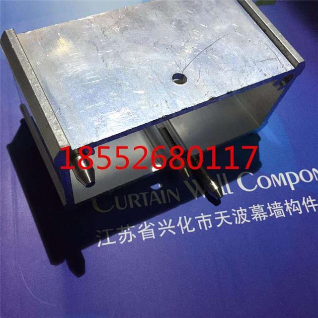 安徽省天波幕墙销钉厂家直销 价格优惠 质量保证