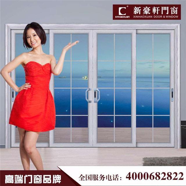 高端铝合金门窗  新豪轩推拉门吊趟门
