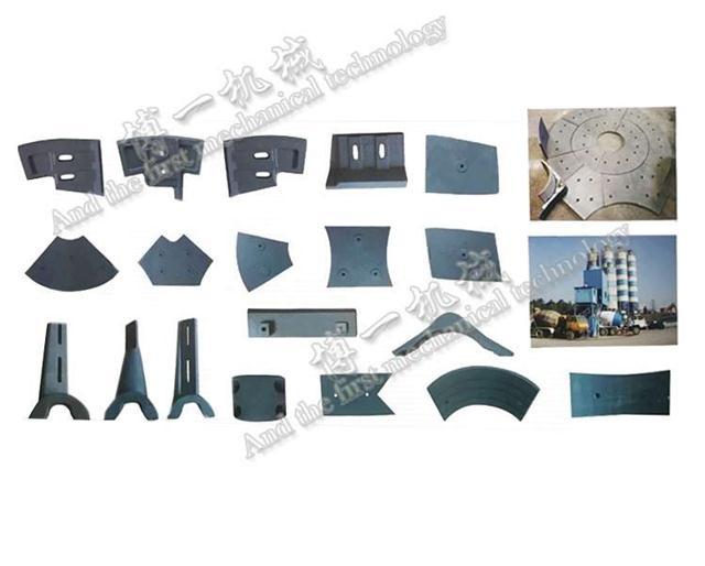 山东建友JS2000型厂拌机叶片 搅拌臂衬板
