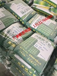 中山腻子粉生产厂家 珠海内墙腻子粉供货商联系电话