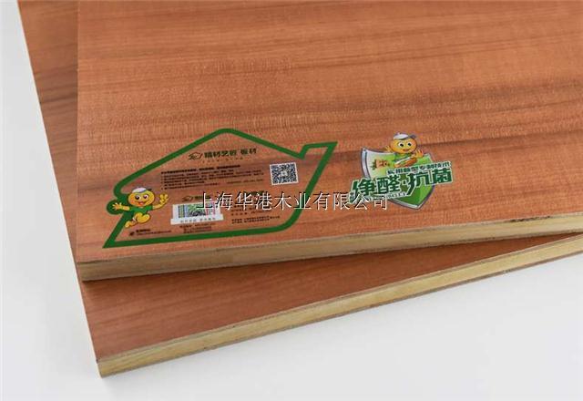 装修健康板材十大品牌 精材艺匠净醛板(宁海初日)