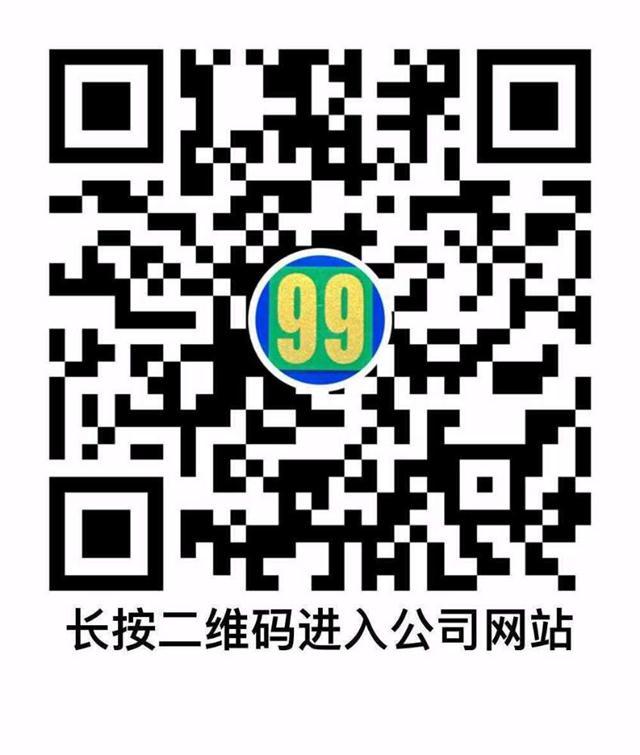 深圳市玖玖五金制品有限公司