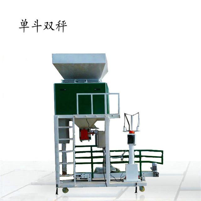 水稻颗粒包装机