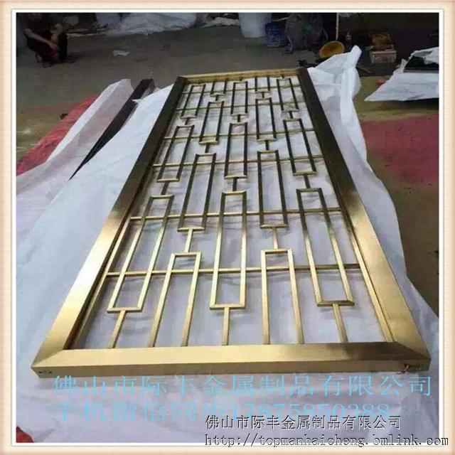 供应北京高档不锈钢屏风,会所不锈钢隔断,厂家直销!