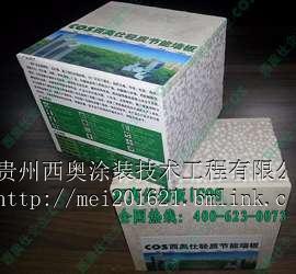 贵州隔墙板前景-轻质隔墙板供应商-轻质隔墙板安装价格表