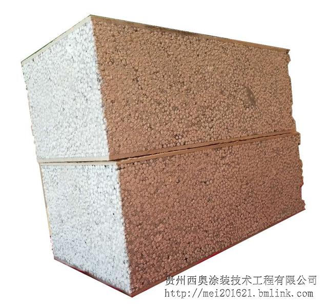 隔音隔热墙板-墙板价格-EPS隔墙条板