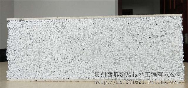 轻质水泥发泡隔墙板-轻质墙板价格-水泥隔墙板价格是多少