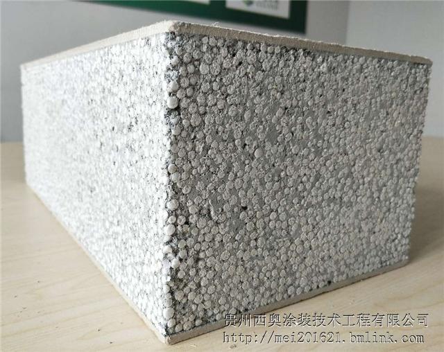 六盘水轻质复合墙板