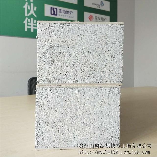 轻质墙板价格表-轻质墙板工程-轻质隔墙板售价