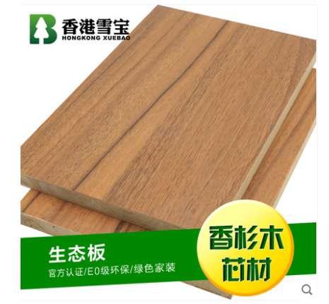 雪宝板材自然板大量供应中~欢迎选购。