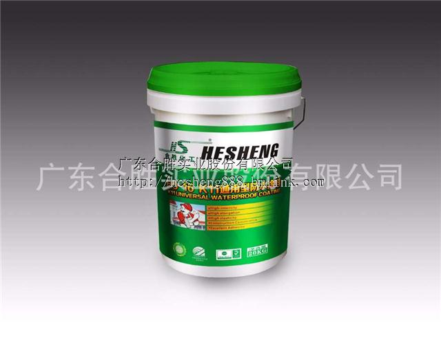 合胜防水材料厂家全国供应 尚朋堂力度强瓷砖背涂胶