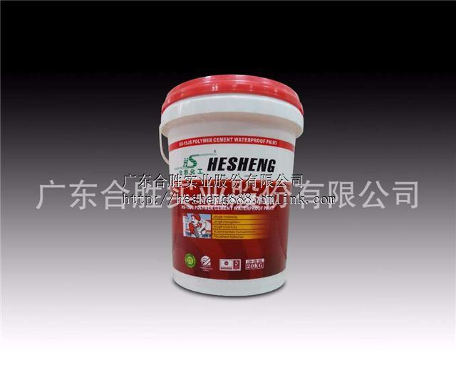 合胜防水材料厂家 JS聚合物水泥防水涂料JS复合防水