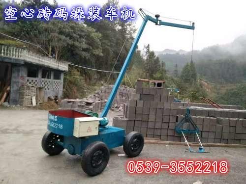 实心砖码垛机装车机生产厂家